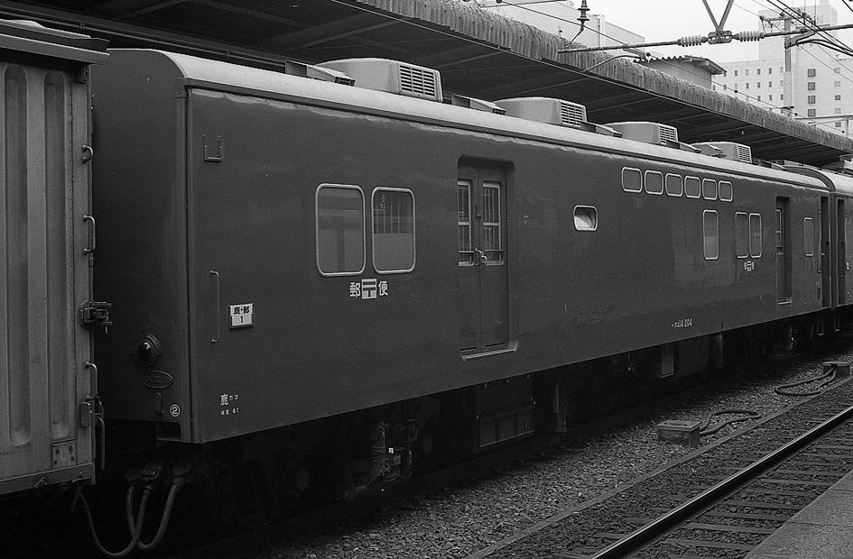 JNR_oyu14_2014_hiroshima